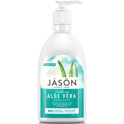 Aloe Vera Liquid Satin Soap Pump