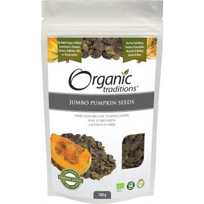 Organic Pumpkin Kernels