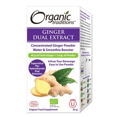 Organic Dual Extract Ginger