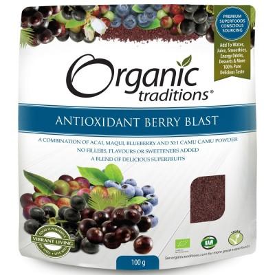 Organic Antioxidant Berry Blast
