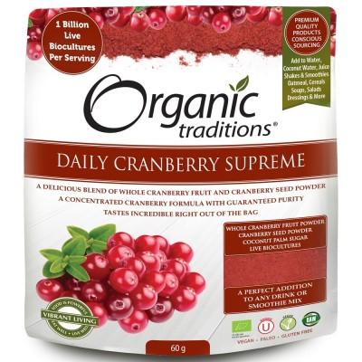Organic Cranberry Supreme with Probiotics